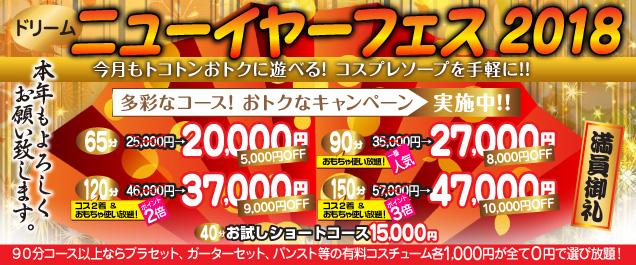 誰でも最大10,000円割引開催!